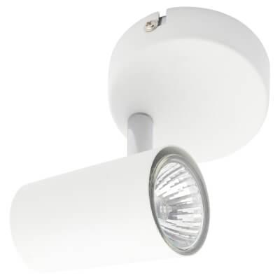 Forum InLight 1 Light Ceiling Spotlight - White)