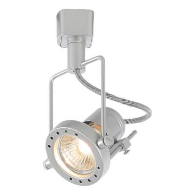 track lighting fitting. Track Lighting Fitting. Ribalta 240v Gu10 Fitting - Silver C