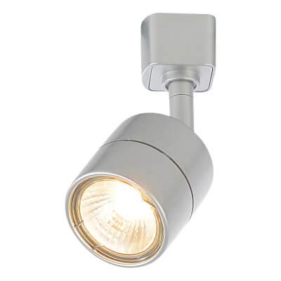 Lustro 240V GU10 Track Spotlight - Silver)