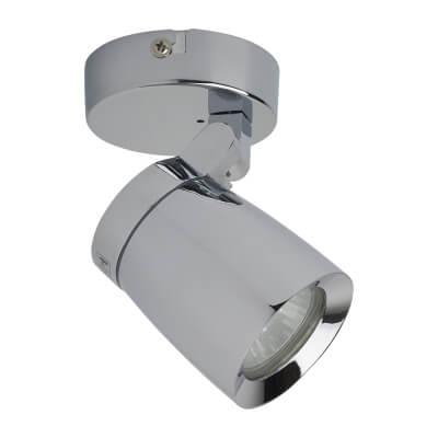 35W Bathroom Spotlight - Single - Chrome Plated)