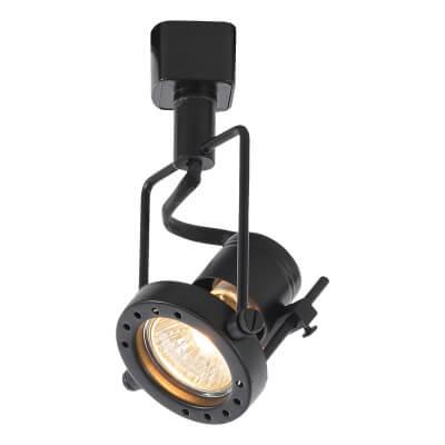 Ribalta 240V GU10 Track Spotlight - Black )